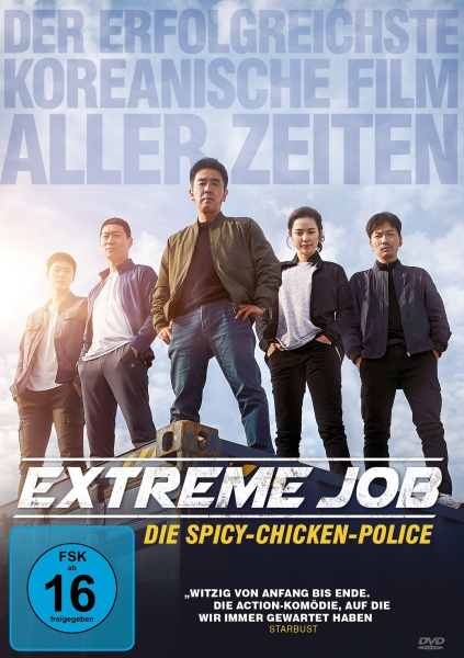 Extreme Job - Spicy-Chicken-Police (DVD)