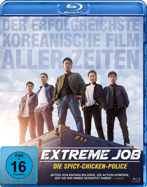 Extreme Job - Spicy-Chicken-Police (Blu-ray)