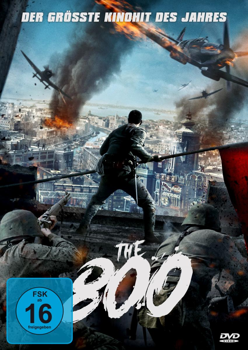 The 800 (DVD)